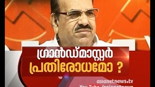 News Hour 14/04/2017 Asianet News Channel
