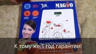 Напольные весы MAGIO MG-300 - Распаковка(Купили в Розетке напольные весы MAGIO MG-300 http://bt.rozetka.com.ua/magio-mg-300/p305541/ Распаковка с юмором )))) Этот ролик обработ..., 2016-02-02T17:59:59.000Z)