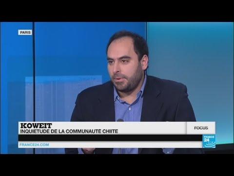 Koweit : l'inquiétude de la communauté chiite