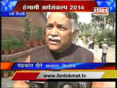 Chandrakant Khaire on Interim Budget 2014-15