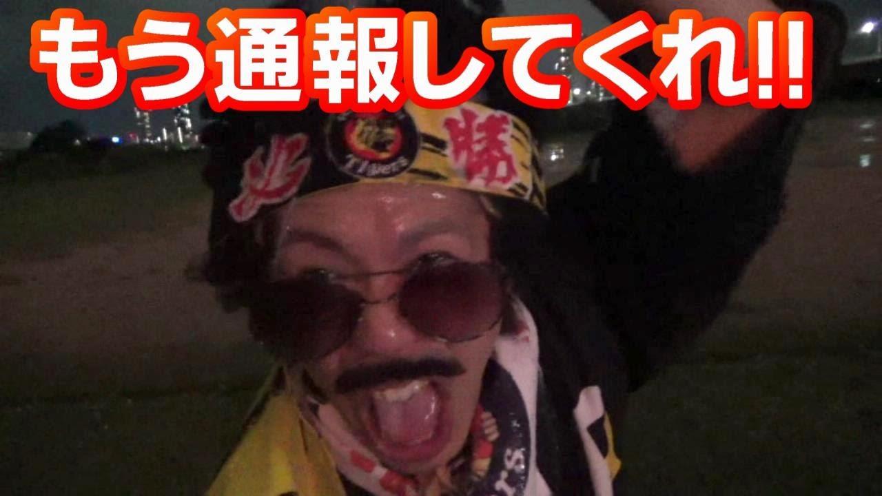 ドロ沼の最下位阪神0封負け!見上源三淀川で壊れる!アルモンテに満塁ホームラン!