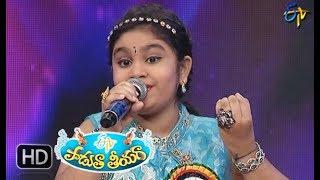 Emannavoo Song | Reshma Performance | Padutha Theeyaga | 5th August 2018 | ETV Telugu