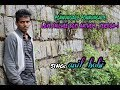 ponnungale ponnungale| love failure anthem |anil boby|kedy G|