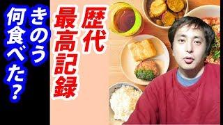 ドラマの配信 ネットもテレ東 https://video.tv-tokyo.co.jp/kinounanit...