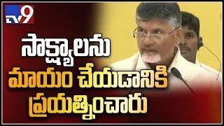 Chandrababu reveals facts behind YS Vivekananda Reddy death - TV9