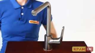 Видео обзор смесителя HANSGROHE FOCUS  31817800(Видео обзор смесителя для кухни из нержавеющей стали HANSGROHE FOCUS 31817800 Купить смеситель http://kranok.com/hansgrohe29131817800..., 2014-11-01T14:30:48.000Z)