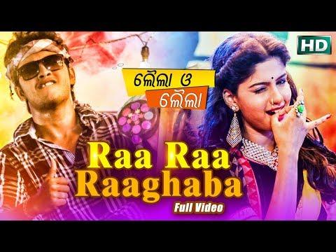 Ra Re Raaghaba - Full Video | Film - LAILA O LAILA | Swaraj & Sunmeera | Sidharth TV