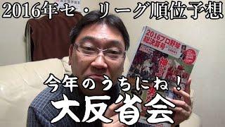 5位予想が大失敗! □ ブログ ナリの趣味部屋はいぱ~!: http://ameblo...