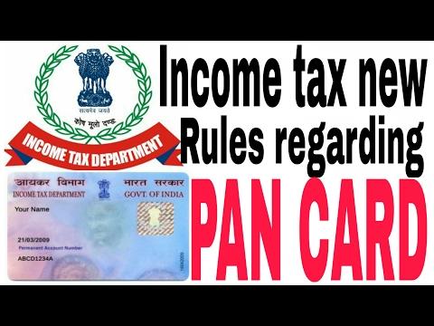 INCOME TAX DEPARTMENT new rule regarding PAN CARD[hindi/urdu] |Every pan card holder must watch|HMW