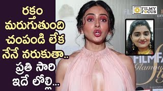 Rakul Preet Aggressive Speech about Disha Incident