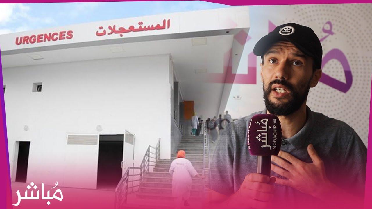 يوتوبور طنجاوي يكشف ما تعرض له والده في مستعجلات مستشفى محمد الخامس