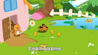 動物的叫聲|兒歌童謠|卡通動畫|貝瓦兒歌|BEVA