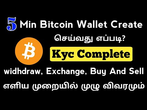 How To Create Bitcoin Wallet In 5 Min    Kyc, Buy And Sell    How To Widhraw In INR    Tamil   