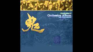 Onimusha 2 Orchestra Album - Chapter V Truth of Loyalty ~Ekei Ankokuji