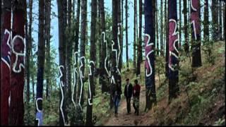 The Galíndez File Trailer