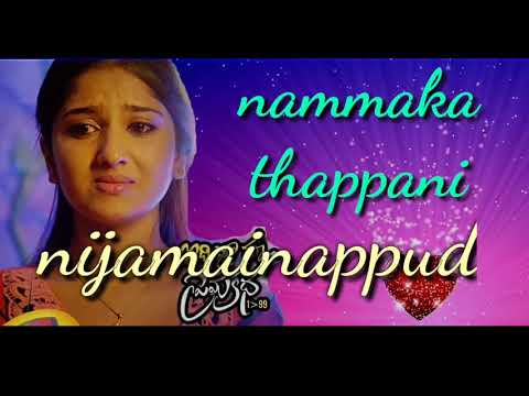Nuvvika Ravani Yedalo Chappudu Female Version Song || Whatsapp Status