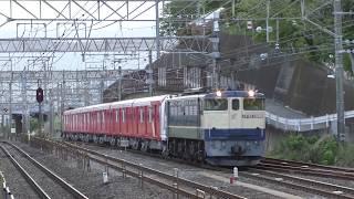 【甲種輸送】EF65 2088牽引、東京メトロ丸ノ内線2000系6両+ヨ  2020.5
