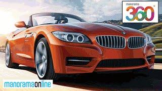 BMW Pavilion at Auto Expo 2016 | Z4, X1, 7 Series Unveiled | Manorama 360