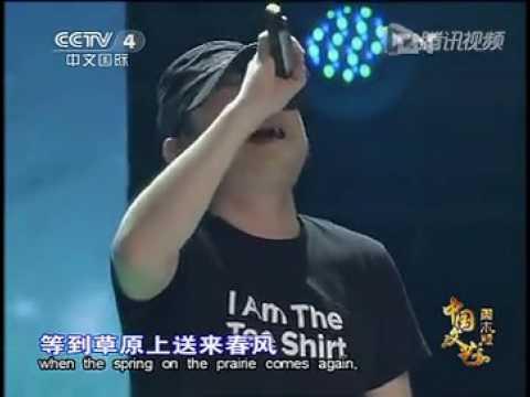 Cao Yen Zhi Ye  Dao Lang