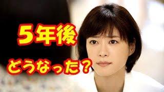 「監察医朝顔」4話感想ほこちら→ https://www.youtube.com/watch?v=JD7...