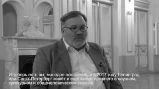 Интервью с Гаральдом Мори