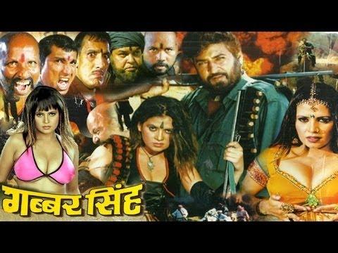 Gabbar Singh | Full Hindi Action HD Movie |  Dinesh Lal Yadav |  Sapna