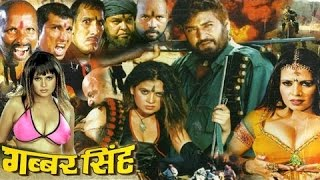 Gabbar Singh | Full Hindi Action HD Movie |  Dinesh Lal Yadav |  Sapna