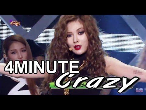 4minute - crazy, 포미닛 - 미쳐, Music Core 201503014