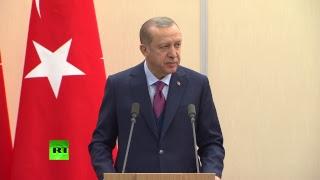 Путин и Эрдоган подводят итоги переговоров в Сочи