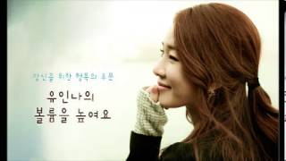 레이디제인 - Hello (Live, 130301 KBS Cool FM 유인나의 볼륨을 높여요)