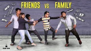 Eruma Saani | Friends vs Family | feat. Pandiarajan & Vijay