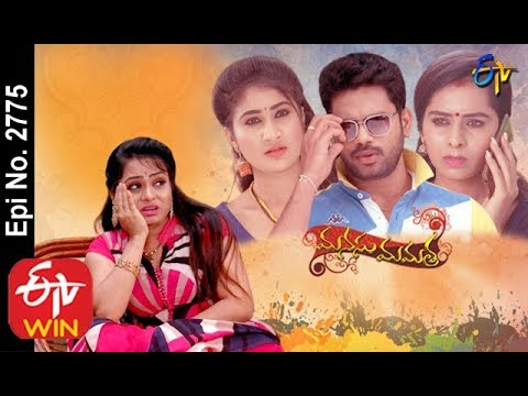 Manasu Mamata | 11th December 2019  | Full Episode No 2775 | ETV Telugu