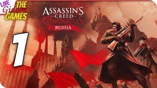 Прохождение Assassin's Creed Chronicles: Russia — Ассасин в России #1 (+Вебка)(Кинуть монетку и попасть на стрим: http://goo.gl/5etPkH Стримы на Twitch: http://www.twitch.tv/thegideongames РЕКЛАМА на канале: https://vk.com/to..., 2016-02-10T00:18:17.000Z)