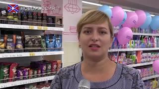 Открытие двух новых магазинов «ГЕРКУЛЕС-МОLОКО» в Горловке