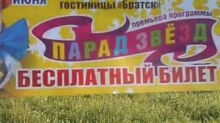 видео Большой Московский цирк на Вернадского: цены на билеты на сайте КАССИР.РУ (Москва)