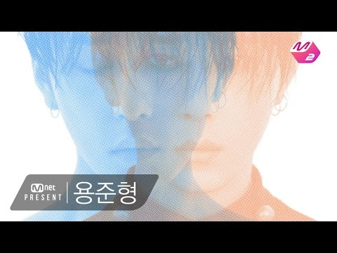 MNET PRESENT - 용준형(YONG JUN HYUNG)