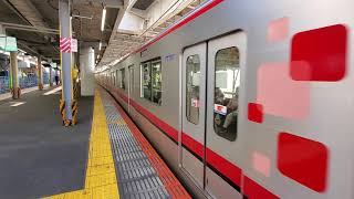 東武70000系竹ノ塚駅発車 サービス電子ホーン有り