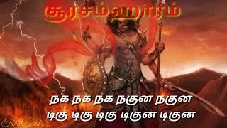 சூரசம்ஹாரம் | Murugan | Status | Tamil