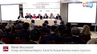 Форум деловой авиации - 2014