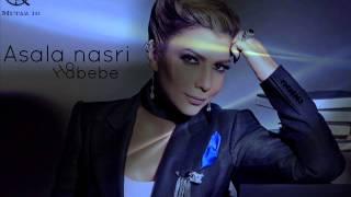 Asala Nasri - Ho Habebe - اصالة نصري هو حبيبي - New 2013