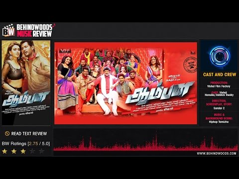 Aambala Music Review - BW