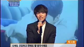 [ETN] Entertainment News : Si hwan Park