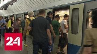 В День города столичное метро не закроется на ночь