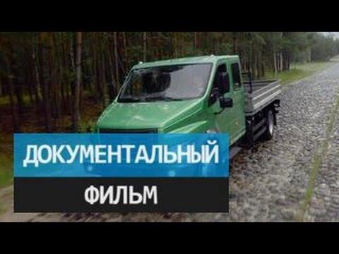 Русские машины. Документальный