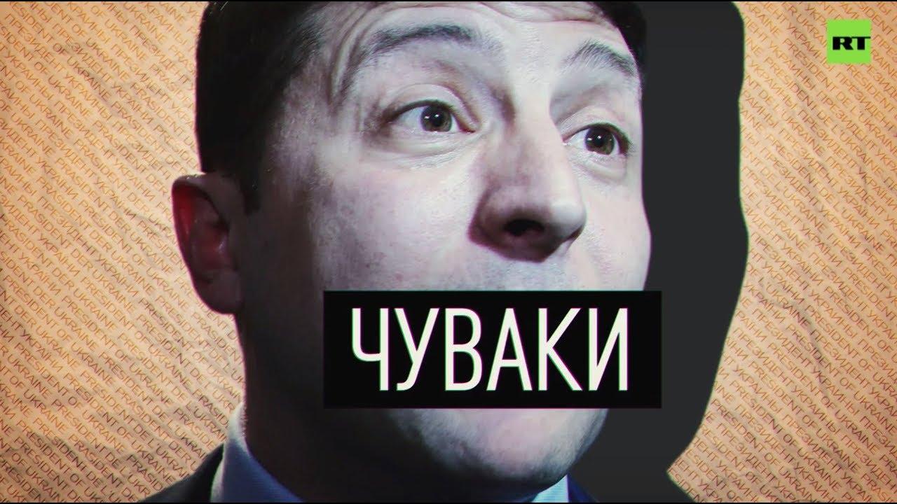Шаурмен Зеленский вызвал шквал критики в свой адрес