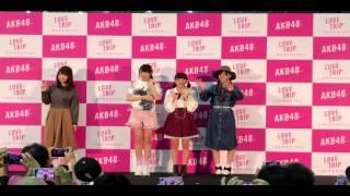161001 LOVE TRIPフォトセッション SKE48 松村香織、白井琴望、相川暖花...