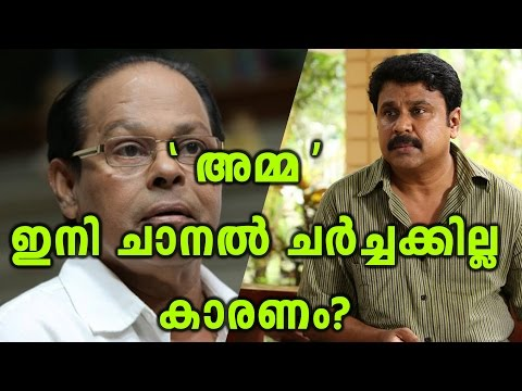 Amma Not To Participate In Channel Debates | Filmibeat Malayalam