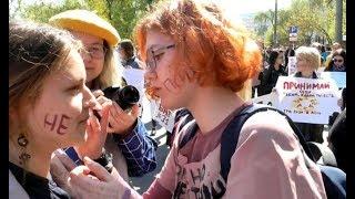 #Психоактивно! Первомайский флешмоб на Красной пресне!) Несистемная монстрация  .