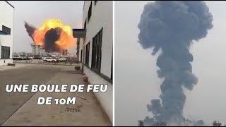 Explosion d'une usine chimique en Chine, plusieurs blessés