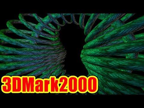 [FHD,60p] 3DMark2000 BENCHMARK [MadOnion.com]